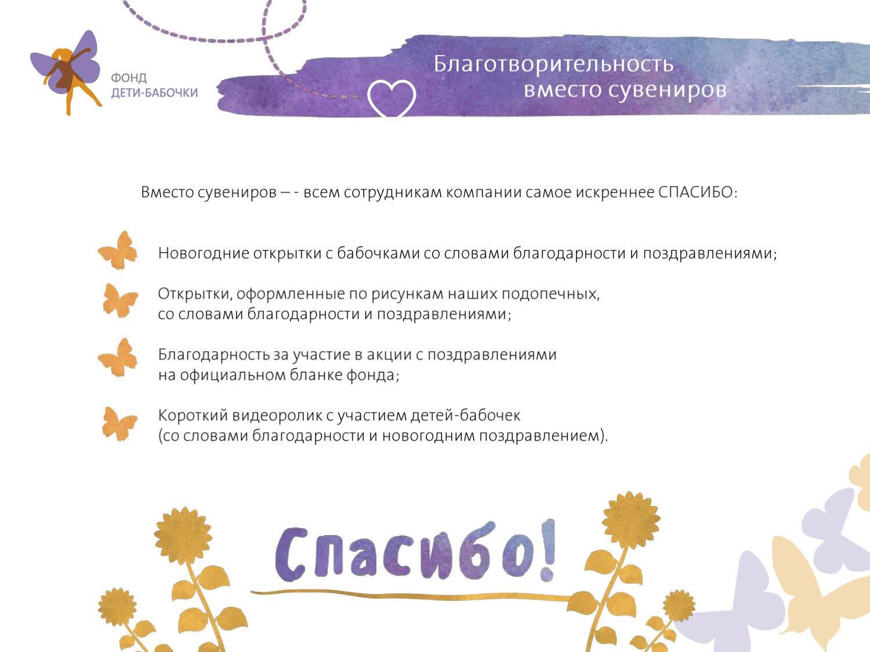 Благотворительный фонд открытки, розы стакане картинка